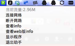 b_large_cR6c_0ac8000001dd1262