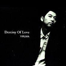 Yiruma_-_Destiny_of_love_cover